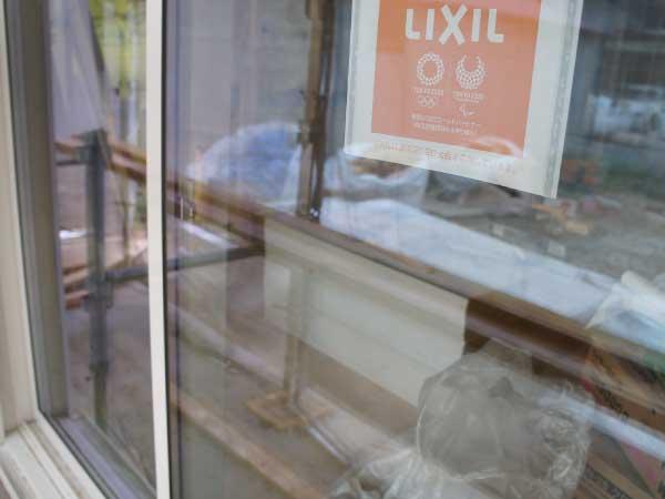 ペアガラスで防音|新築・注文住宅|愛知県春日井市KEN設計